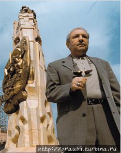 Эрнст Неизвестный возле памятника