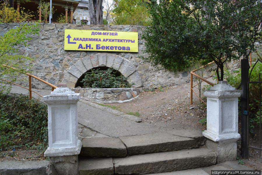 Перед входом