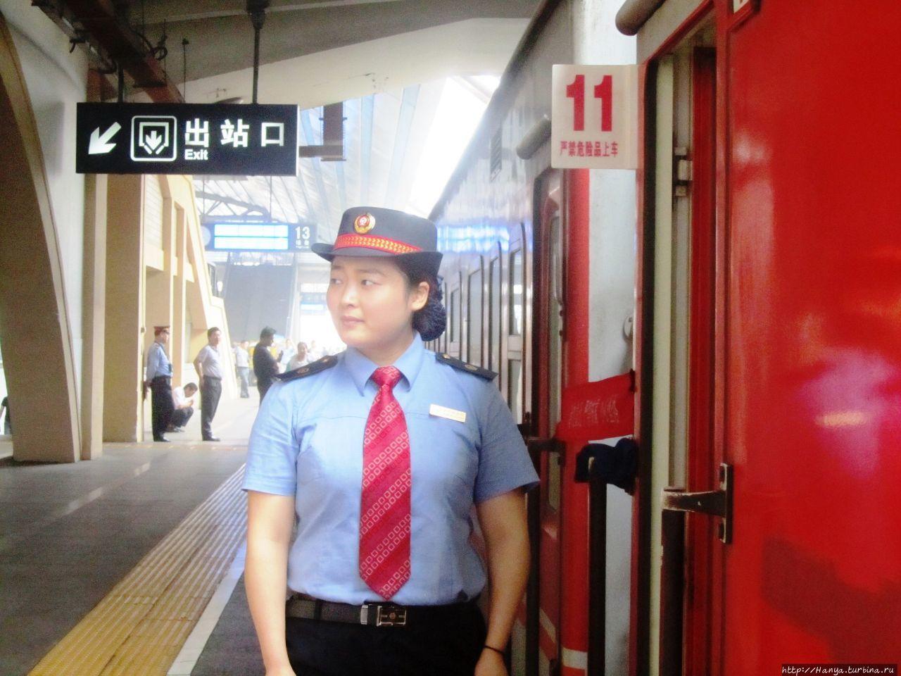 Посадка на поезд в Пекине