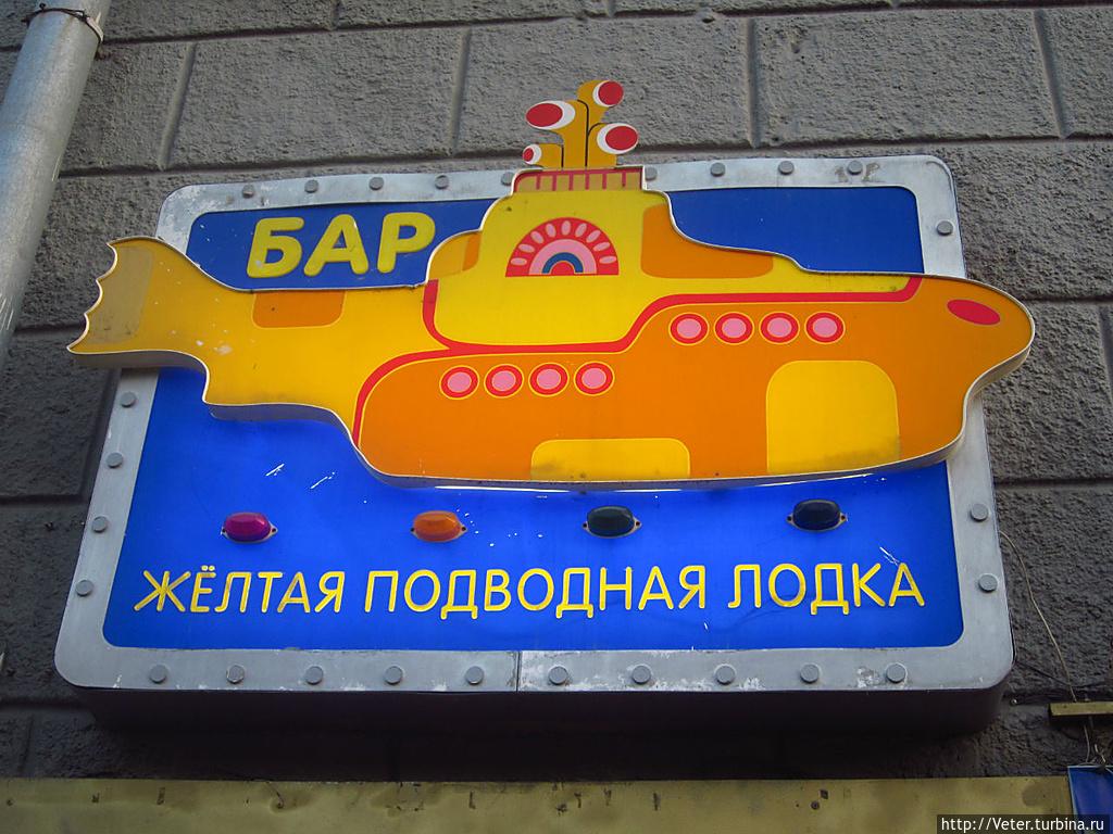 желтая подводная лодка цены