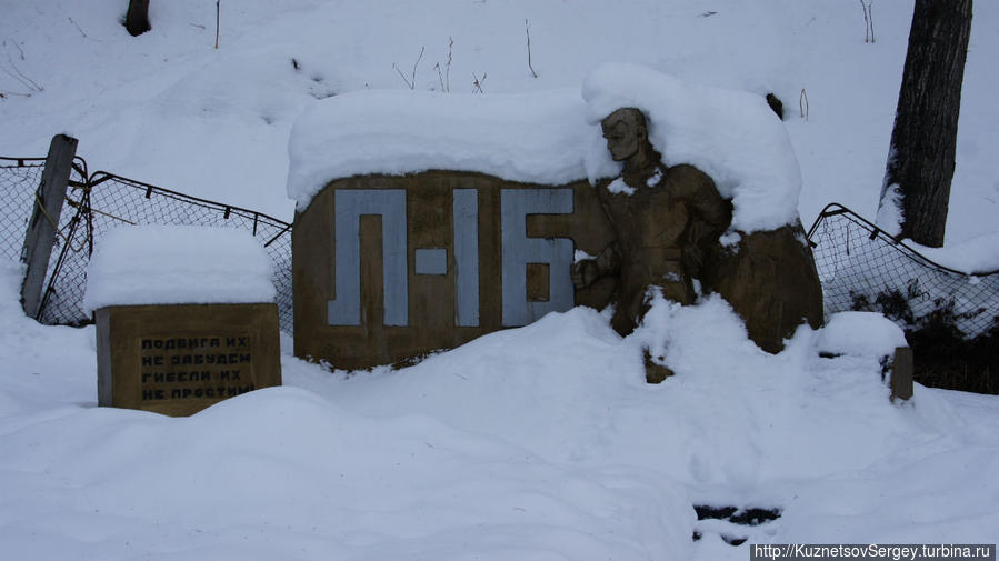 Памятник экипажу подводной лодки Л-16 в Петропавловске