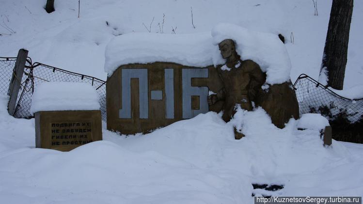 Памятник экипажу подводно