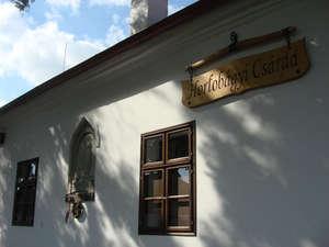 Чарда — бывший венгерский трактир