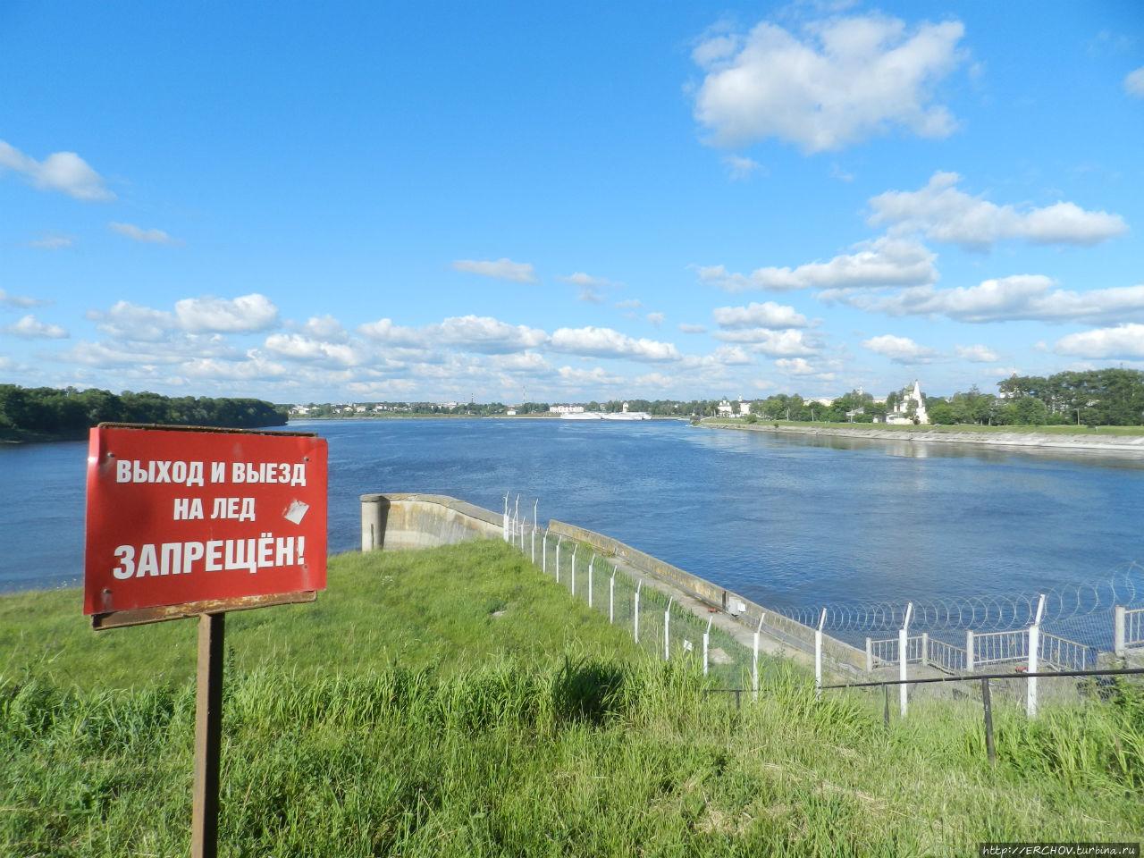Фото с плотины в сторону Углича.