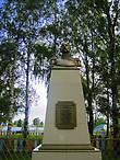 Памятник «Императору-Освободителю Александру II»