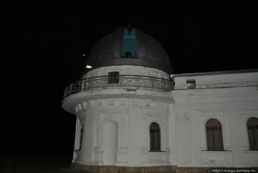 Астрономическая обсерватория имени В.П. Энгельгардта