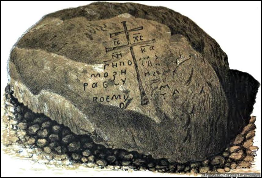 Рисунок Борисова камня. (