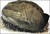 Рисунок Борисова камня. (фото из интернета)