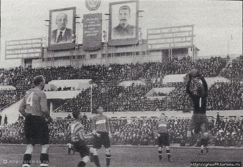 8 октября 1952. Москва. С