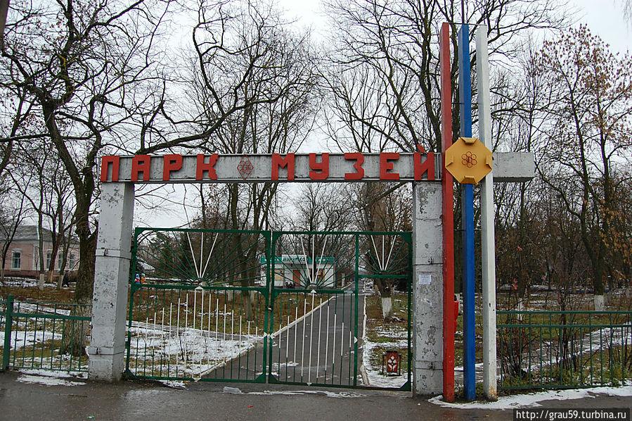 Вход со стороны ул. Чапаева