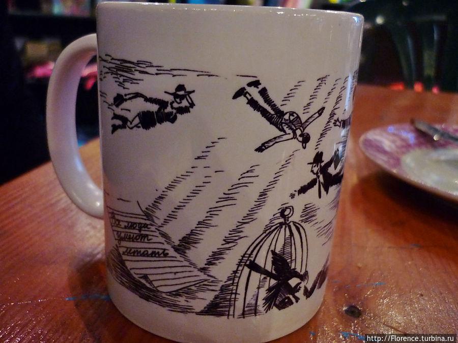 Из такой кружки мы пили чай
