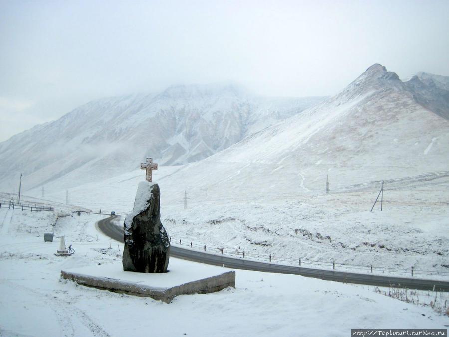 Крестовый перевал в Грузии.