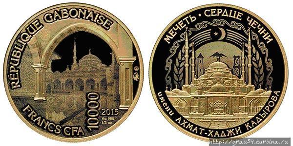 Россия на монетах других стран. Сердце Чечни Габон