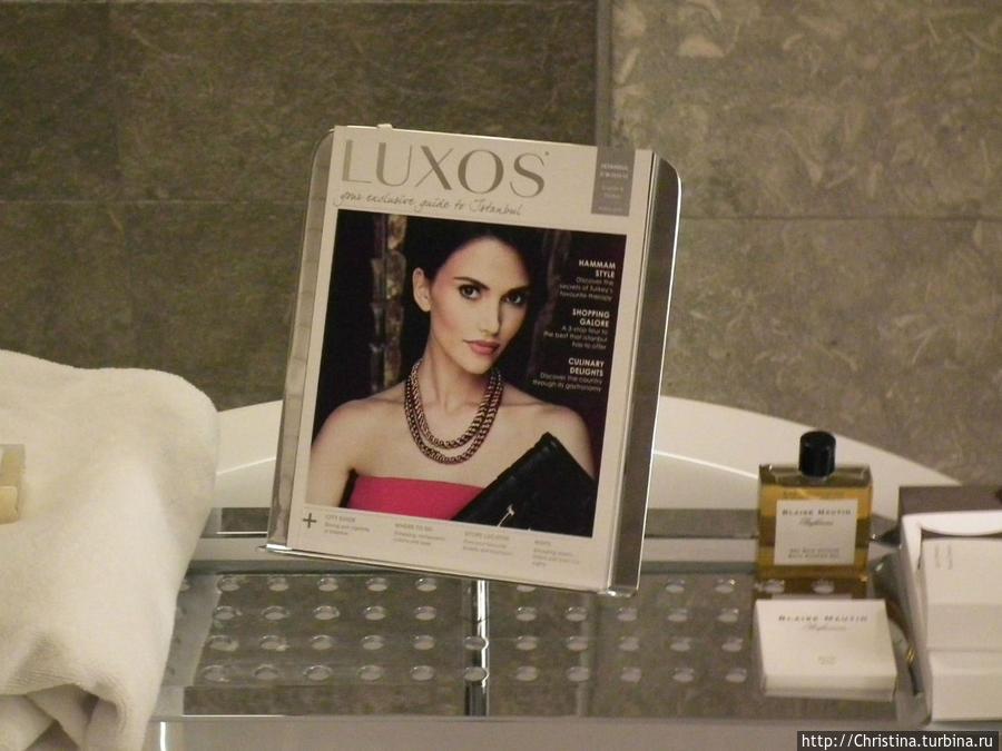 У ванны вот такой бьюти журнальчик .... ))