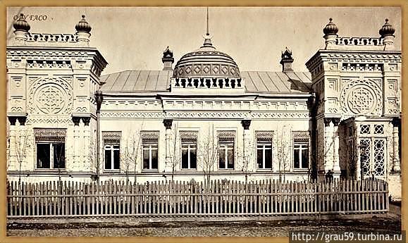Так когда-то выглядело здание ( Фото из Интернета)