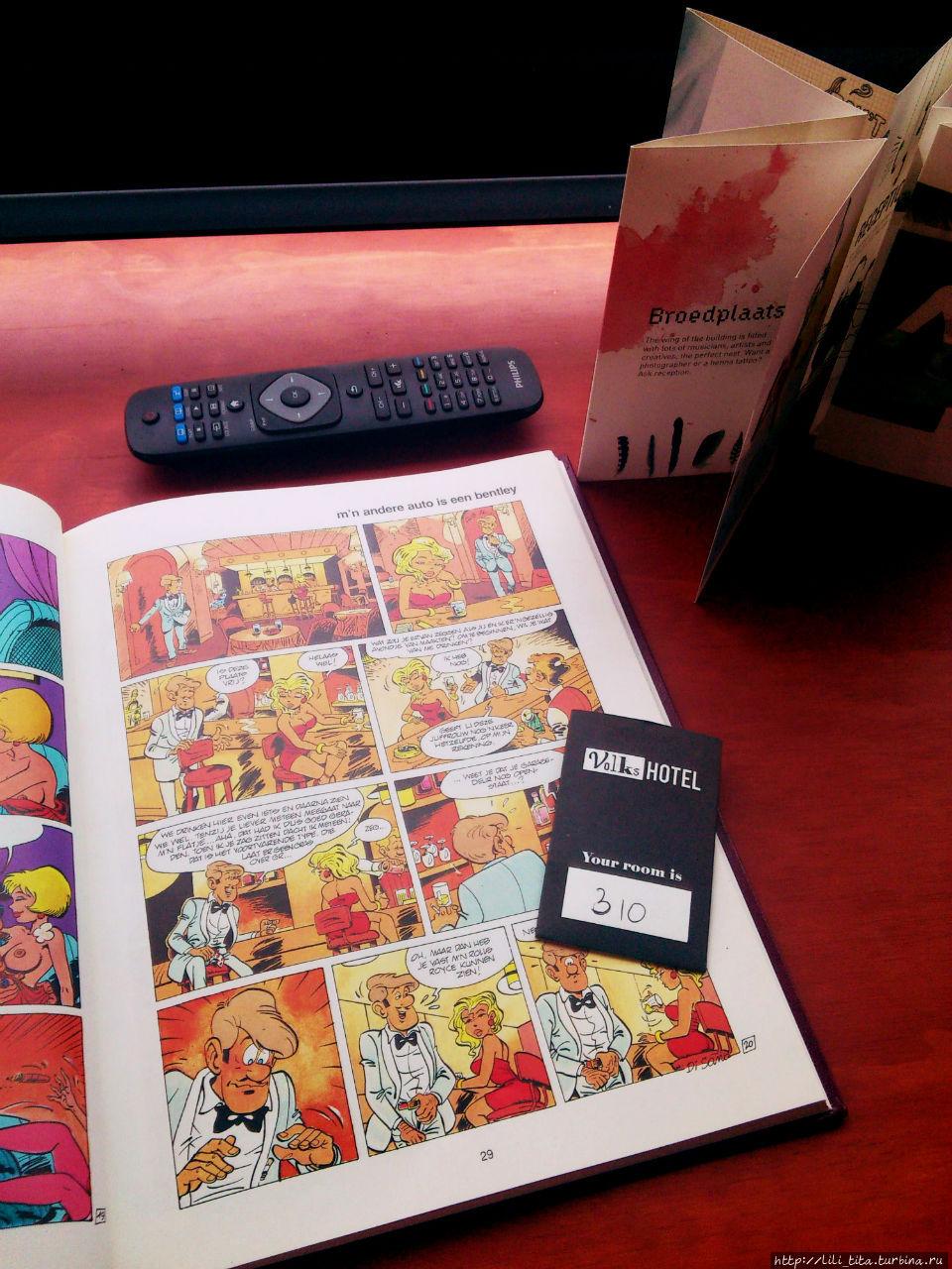 Комиксы в номере :)