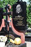 Целая аллея цвета Советского спорта