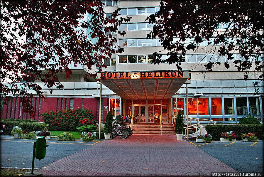 Прибыв в город, быстро заселились в отель Helikon,который находится на берегу озера Балатон и отправились в Хевиз Кестхей, Венгрия