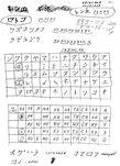 Моя японография