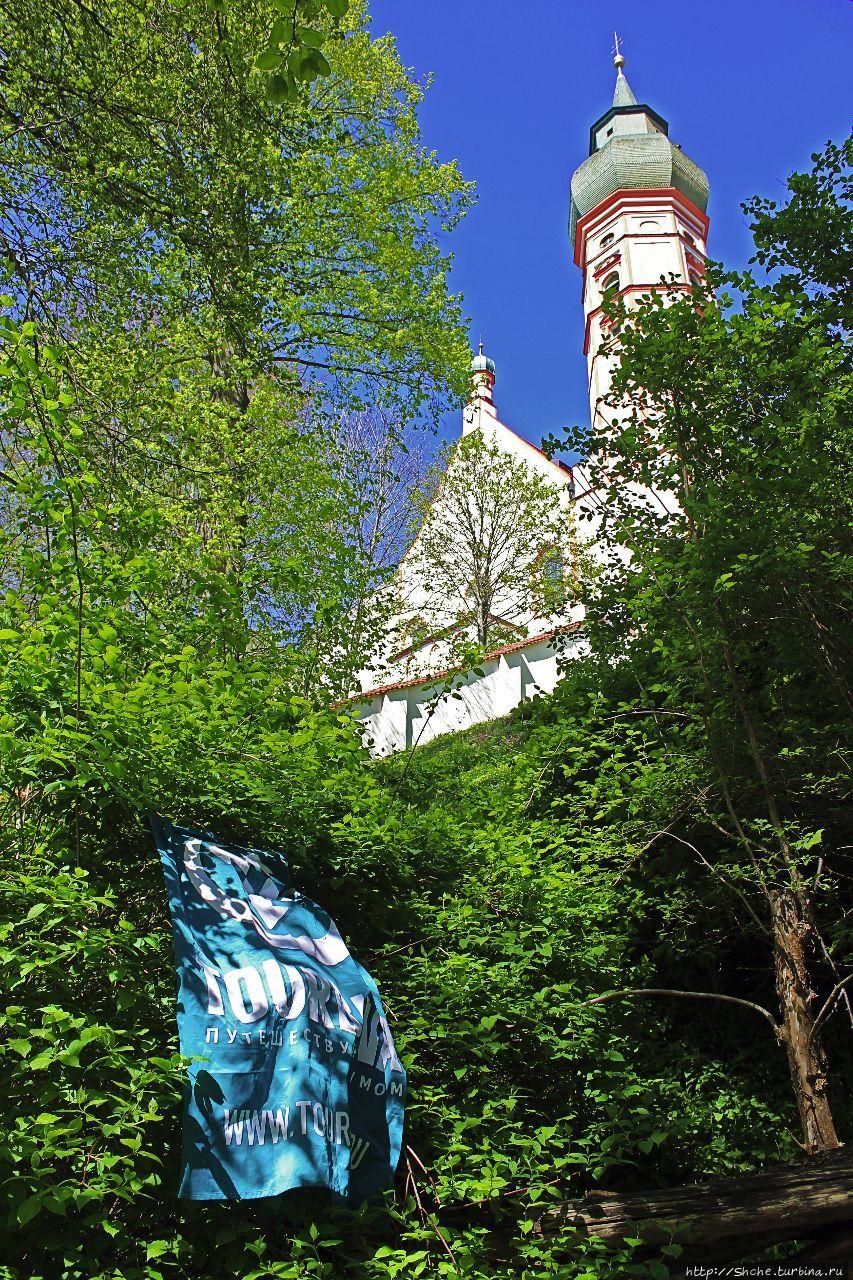 Kloster Andechs — радость глазу и душе, утеха для желудка