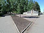 Начало Мемориального комплекса Победы.