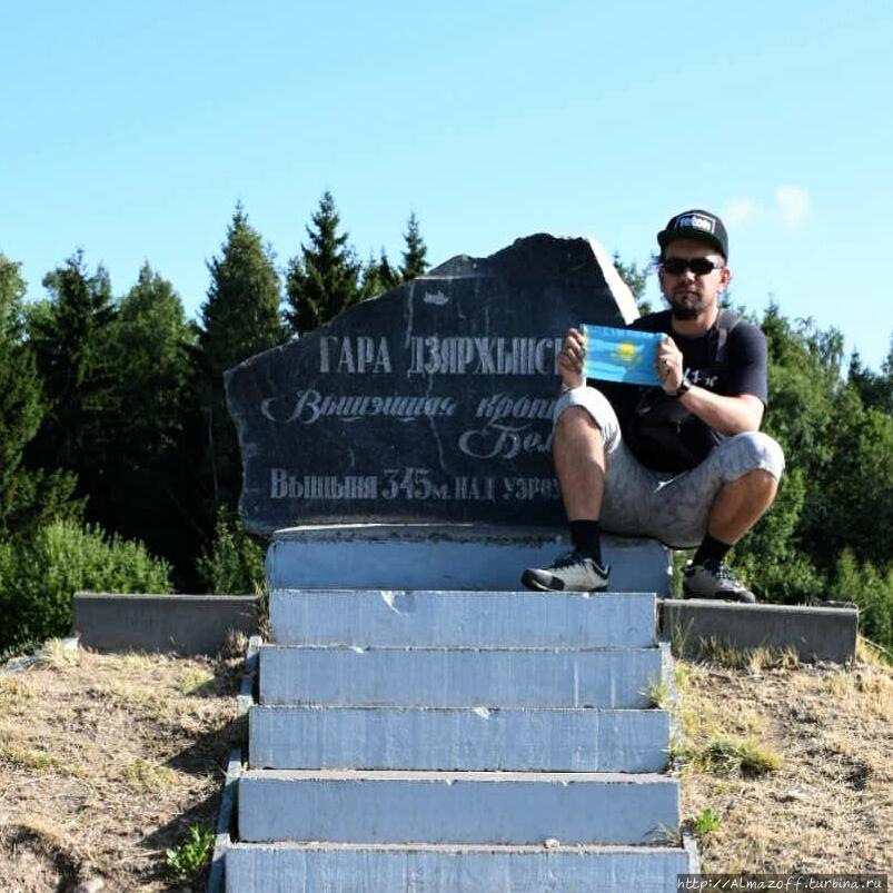 первый казахстанец Андрей