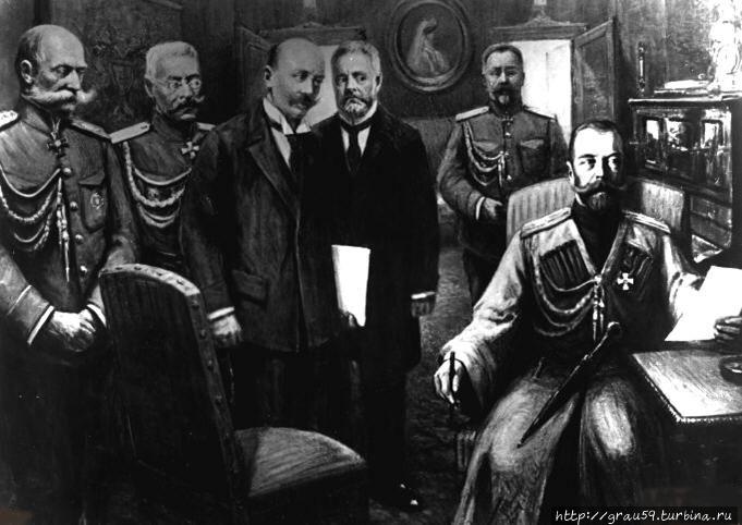 Отречение императора Росс