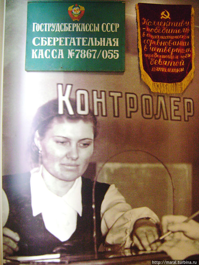 Растёт благосостояние советского народа