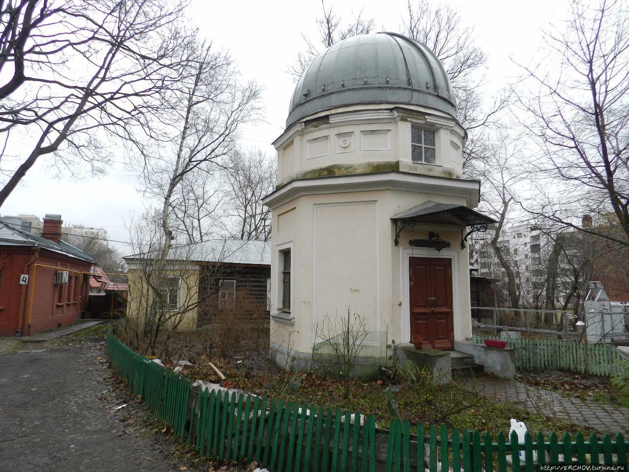 Краснопресненская обсерватория МГУ