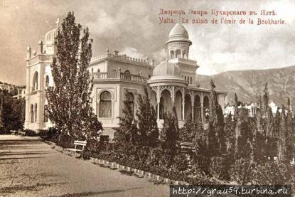 Дворец эмира (ныне в санатории