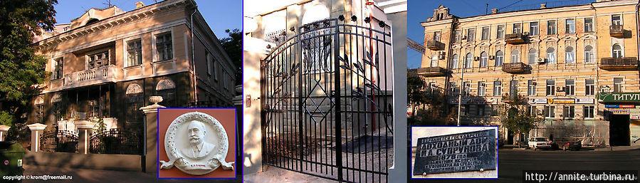 Справа на фото — дом на Будённовском, 35, слева  — особняк на Пушкинской, 79, тот самый который Супрунов перевёз из Италии. Здание находится за парком им. Горького