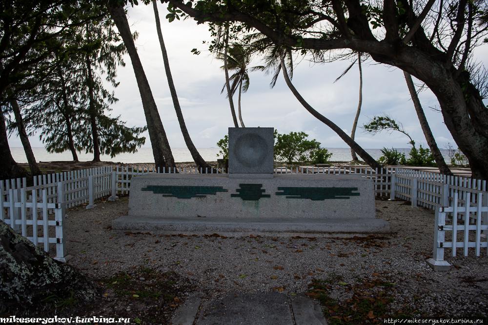 На Маджуре все в ажуре Атолл Маджуро, Маршалловы острова