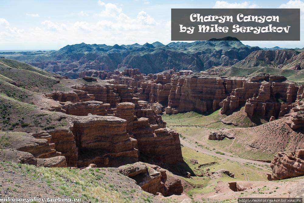 Автопутешествие по Казахстану. Чарынский каньон Чарынский Каньон Национальный Парк, Казахстан