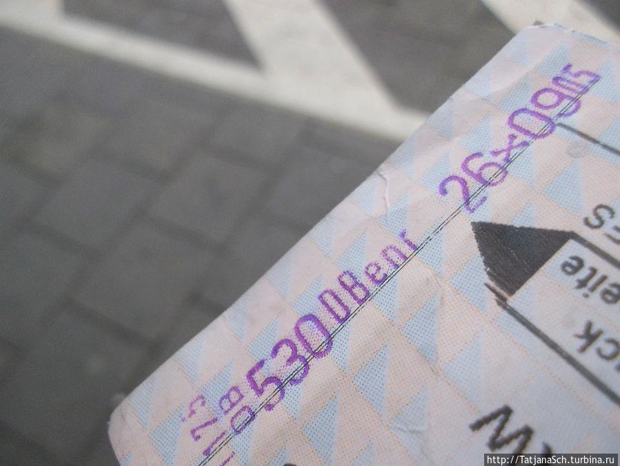 Важно помнить: Если вы покупаете билеты в автомате, а также в большинстве других случаев, не забывать о том, что перед началом поездки их обязательно нужно прокомпостировать!