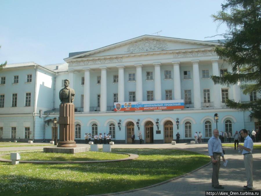 Екатерининский институт