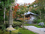 Сад одного из храмов на Арасияме.