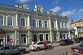 Здание отделения Сбербанка на ул. Носовская