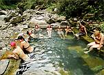 Это было блаженство —  лежать в горячей воде и слушать рокот бегущей рядом бурным потоком реки.