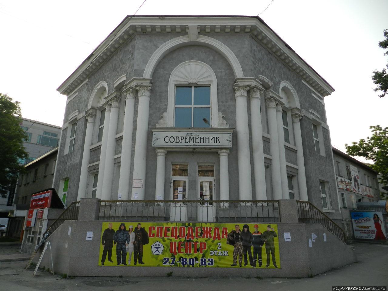 Южно-Сахалинск. Ч — 2.  Люди, город и природа Южно-Сахалинск, Россия