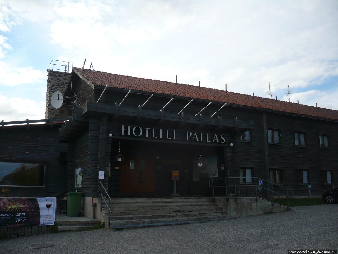 Отель Паллас Паллас-Юллястунтури Национальный Парк), Финляндия