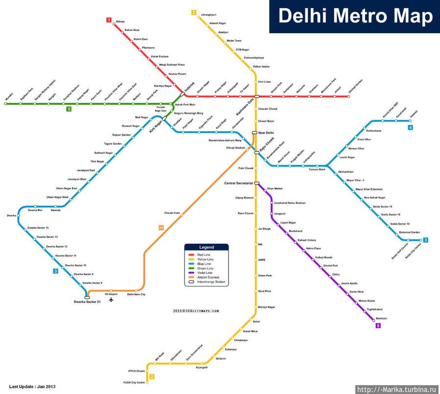 Схема Делийского метро.
