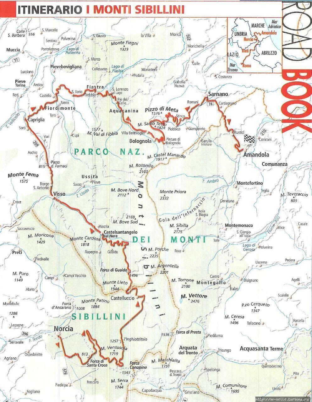 Карта парка. Фото из инте