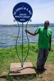 где и стоит знак, обозначающий исток Нила