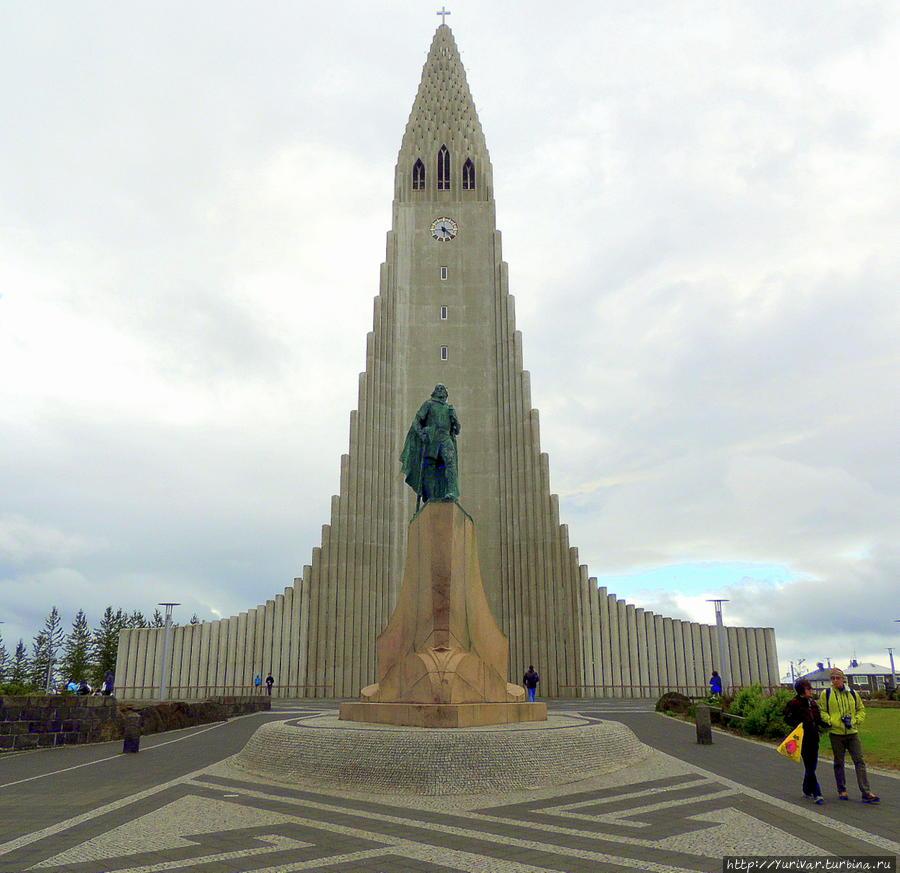 Церковь Хатльгримскиркья Рейкьявик, Исландия