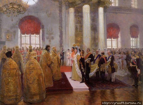 Венчание Николая Второго