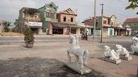 Вьетнамская деревня
