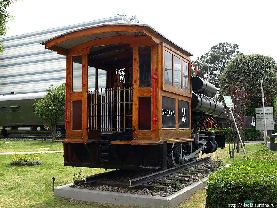 Вагон прикрепленный к локомотиву