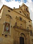 Базилика  Богоматери Кармен (Basilica Nuestra Señora del Carmen Coronada) — одна из самых старых церквей в городе, она построена монастырём Орденом Камрелитов, который обосновался здесь в 1600 году. К ней прилегает сам монастырь и музей Ордена Кармелитов.
