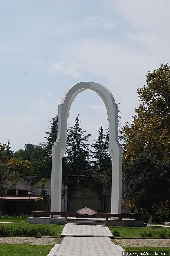 Монумент павшим в войнах Пицунда, Абхазия
