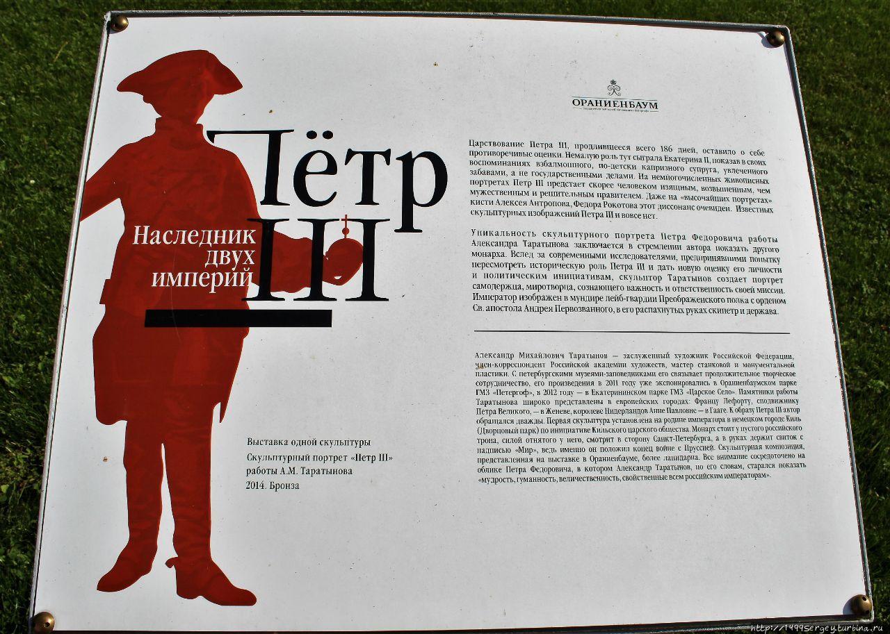 Информационный щит о выст